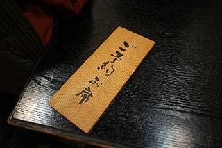 akita51.jpg