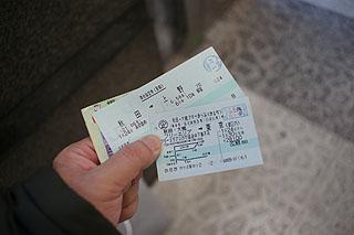 akita72.jpg