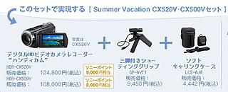 cx02.jpg