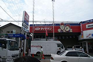 yoko02.jpg